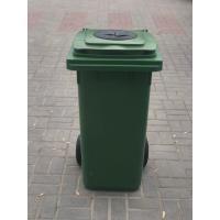 Мусорный бак 120л EU для раздельного сбора мусора (зеленый)