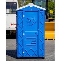 Туалетная пластиковая кабинка WC, поддон дерев.