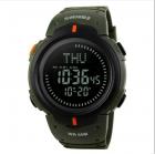 Часы SKMEI 1231AG армейский зеленый