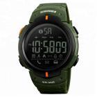 Часы SKMEI 1301AG армейский зеленый