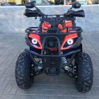 Квадроцикл Hunter 200