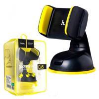 Hoco CA5 Автомобильный держатель телефона (желтый)