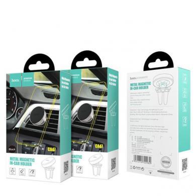 Hoco CA46 Mагнитный aвтомобильный держатель телефона для приборной панели (cеребряный)