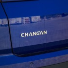 CHANGAN CS35 Plus  (Синий)