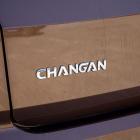 CHANAGAN CS35 Plus  (Коричневый)