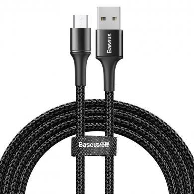 Кабель Baseus halo data HW flash для зарядки USB For Type-C 40W 0.5m чёрный CATGH-F01