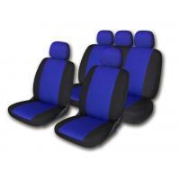 Чехлы для сидений ортопедические к/т (синий)