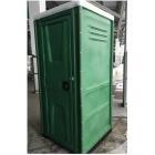 Bиотуалет (WC) в Молдове