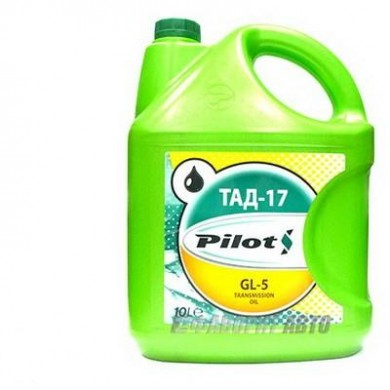 Масло Pilots ТАД-17 (ТМ-5-18)  (10 л)