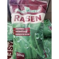 Семена газона (универсальный) (10кг)