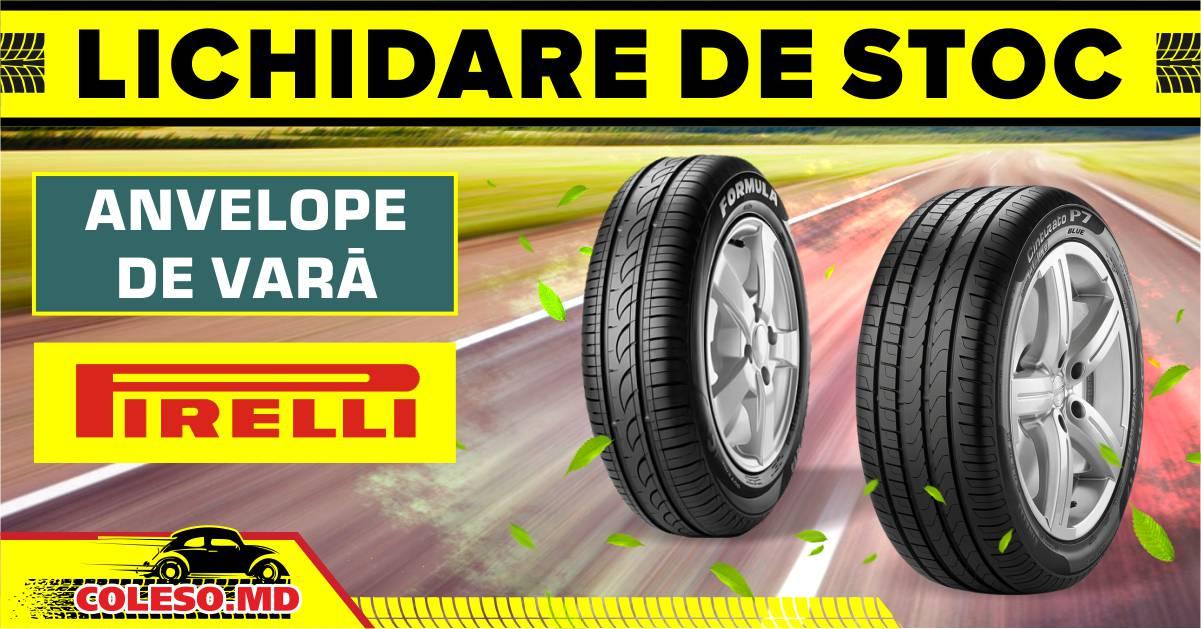 Ликвидация летних шин Pirelli!